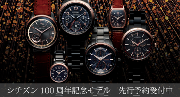 citizen100thum