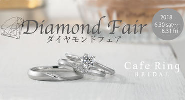 diamondfair_1_t