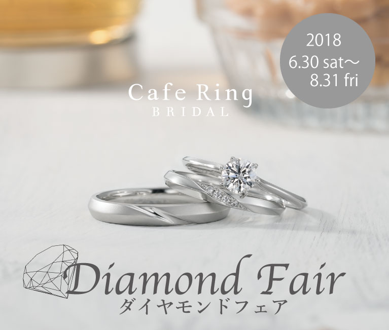 diamondfair_3